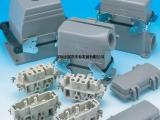 唯恩HVE-003/006/010-M/F高电压连接器