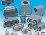 20芯高电压插芯HVE-010-M/F(7-12)