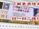 广州巴士灯箱媒体资源投放价格 广州巴士灯箱媒体资源