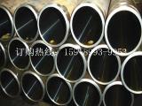 东莞缸筒 绗磨管缸筒 油缸缸筒 液压缸筒厂家