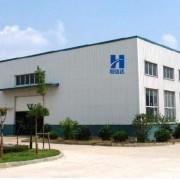 苏州市恒信达环保科技有限公司的形象照片