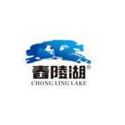 桂阳舂陵湖食品有限公司的形象照片