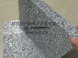 泡沫铝隔音KTV地板墙壁泡沫铝板 吸声消音发泡铝