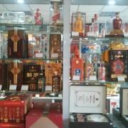广州市诚窖酒业有限公司的形象照片