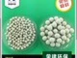 厂家长期供应大量瓷球 (氧化铝含量23%-97%)