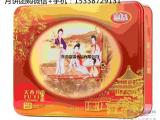 东莞市莲蓉小月饼厂家直销 艺术与传统的结合