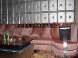 安徽KTV软包厂,床头软包厂,酒店软包
