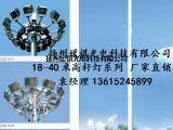 【媛祺照明】 18-40米高杆灯系列 厂家直销