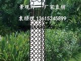 【媛祺照明】 景观灯系列 厂家直销