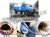 厂区清理化粪池 无锡工厂抽粪公司 无锡铭岳环保工程有限公司