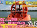 防汛抢险水陆两栖气垫船AA6人小型气垫船厂家直销