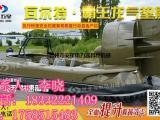 应急救援霸王龙小型气垫船  城市内涝专用气垫船