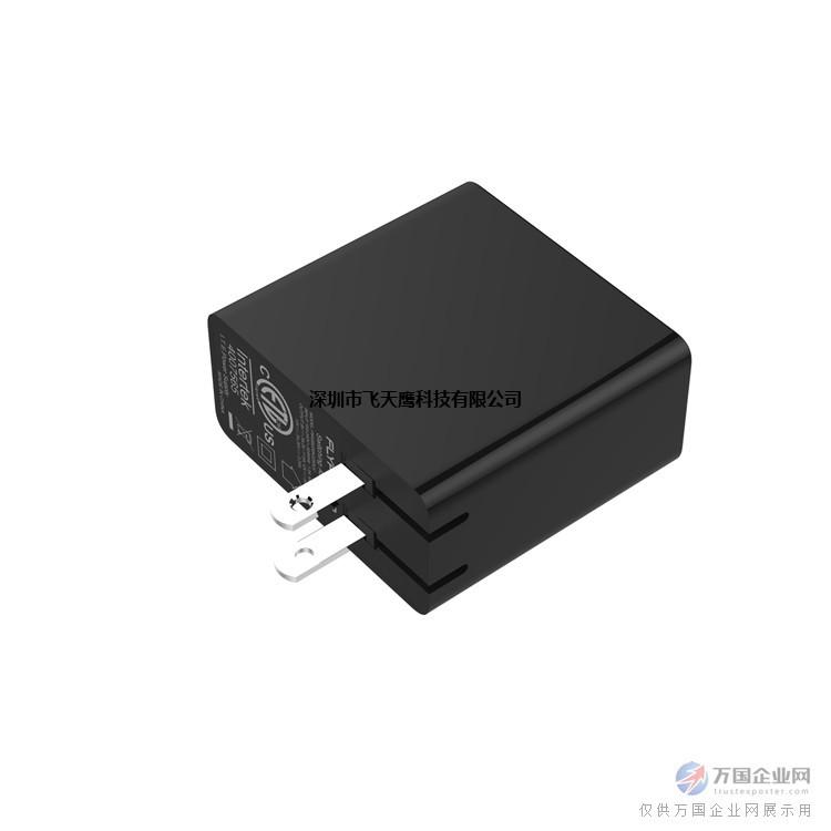ype-c充电器 pd2.0协议 快充 电源适配器厂家