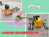 广西玉林湖南安化县液压劈裂机厂家提供图片
