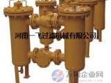 磁性双联氨气过滤器
