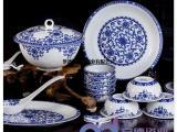 景德镇陶瓷餐具 高档陶瓷餐具 陶瓷餐具生产厂家