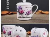 定制景德镇茶杯 办公用品陶瓷茶杯 高档陶瓷茶杯