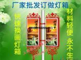 中国风无面板拉布灯箱  中国结装饰路灯杆灯箱