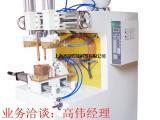 大功率螺母点焊机 螺母输送机直销