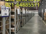 电商物流仓储配送一体化服务--上海吉新