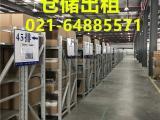 上海仓库仓储代托代管代发货-上海吉新物流