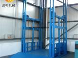 厂家制造导轨式升降货梯 家用小型升降机预约定做