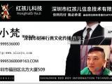 深圳手机软件制作:职场APP开发
