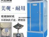 唐山环保厕所移动厕所生态厕所供应