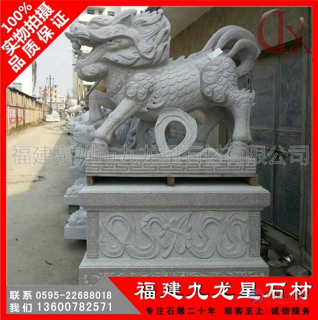 福建石雕麒麟 花岗岩麒麟雕刻 石雕神兽麒麟石雕动物