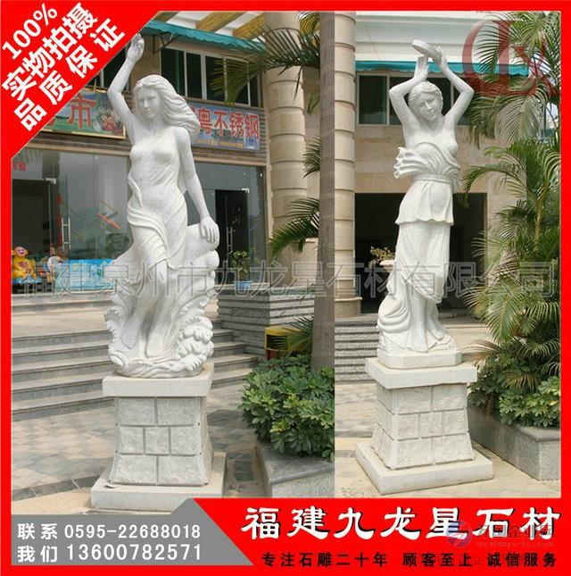惠安石雕 欧式西洋石雕人物 园林景观人物雕塑雕刻