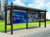 江苏宜尚面向全国批发宣传栏、广告灯箱 价格优惠 制作精美