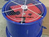 可移动式轴流风机厂家/价格/选型
