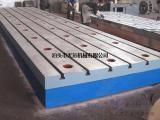 泊头天运有限公司生产供应量具系列