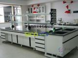 化学分析实验室装修效果图SICOLAB化学分析实验室装修公司