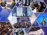 2017香港秋季电子展展位预订-香港秋季电子展-贸发局电子展