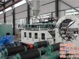 塑钢缠绕管设备_科丰源塑机_塑钢缠绕管设备厂家