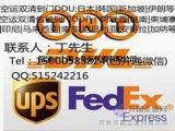 上海到印度快递DAP.DDU