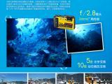 防爆相机Excam1601供应商