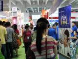 2018年英富曼中国大健康产业博览会