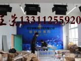 小型校园电视台建设 10万左右校园电视台搭建方案 找王蓉