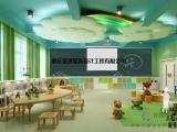 重庆幼儿园装修|幼儿园装修推荐|幼儿园装修公司|重庆爱港装饰