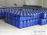 焦化废水COD去除剂厂家,焦化废水COD去除剂【万和环保】
