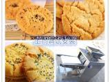 小型桃酥成型机,自动桃酥加工设备