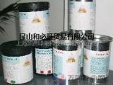高硼硅玻璃奶瓶专用油墨