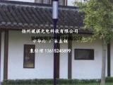 【媛祺照明】 庭院灯系列 厂家直销