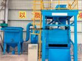 抛丸机厂家郑州基实专业生产履带式自动上料双抛丸清理机