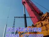 吊车出租80吨100吨300吨350吨/大型吊车吨位全价优