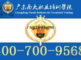 营养师考前培训班-南大职业培训学校