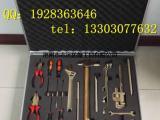 厂价直销防爆工具套装组合工具18件套无火花组合工具排爆工具组