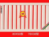 5025不锈钢卫浴背篓散热器/京科采暖设备sell